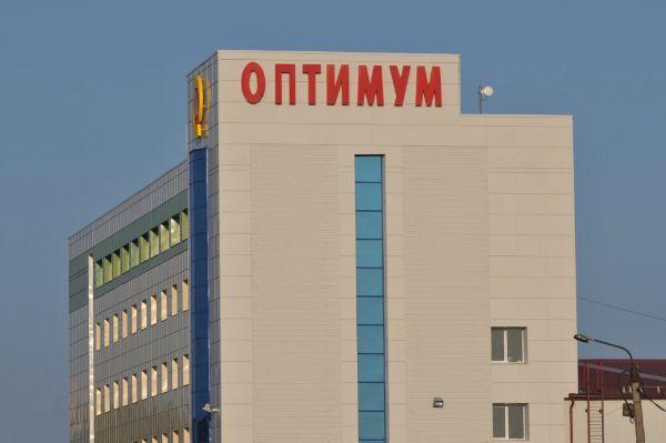 Бизнес-центр Оптимум