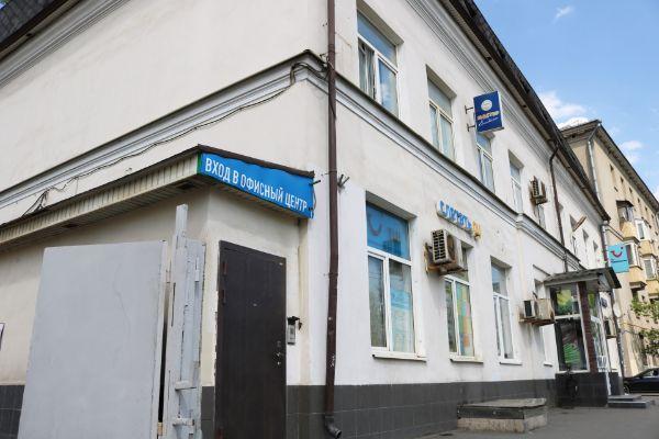 Офисное здание на ул. Розанова, 4
