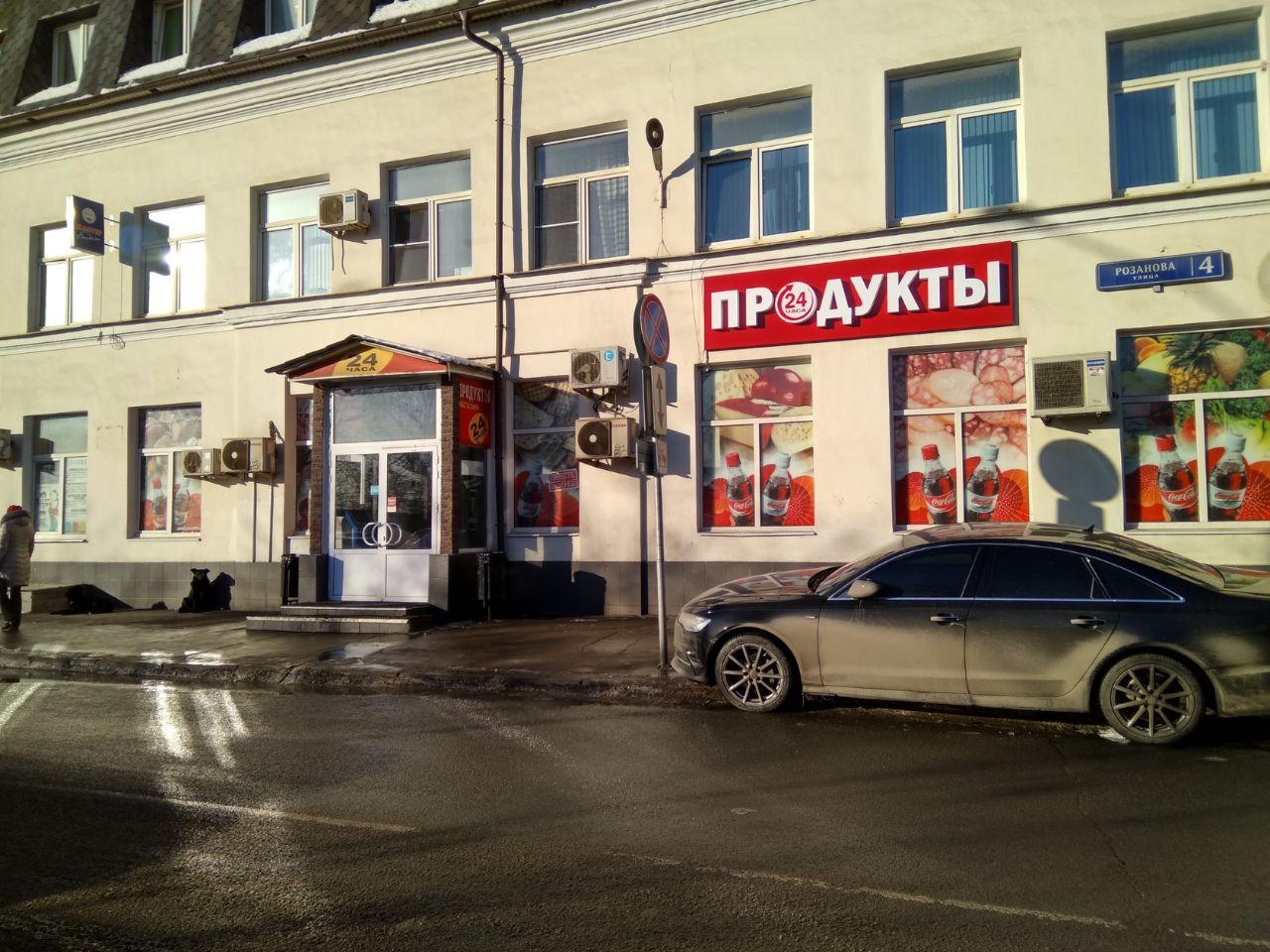 аренда помещений в БЦ на ул. Розанова, 4