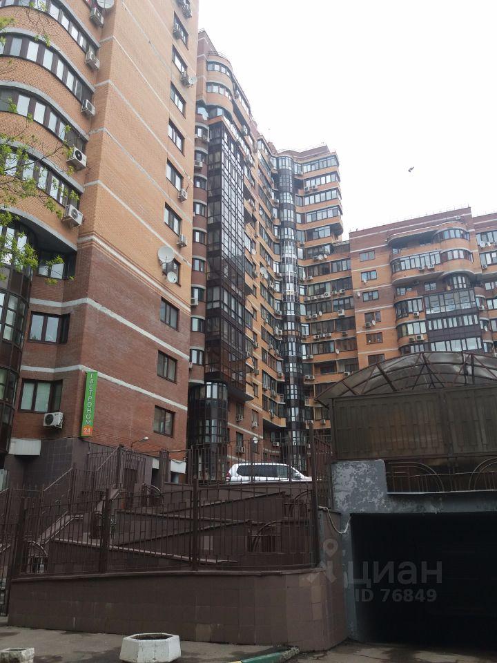Коммерческая недвижимость Кастанаевская улица анализ рынка коммерческой недвижимости на 2017 год тюмень