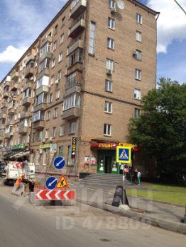 Коммерческая недвижимость Аэропортовская 1-я улица аренда офисов до 30м-дешево