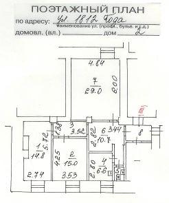 Снять офис в городе Москва 1812 года улица Аренда офиса 10кв Ащеулов переулок