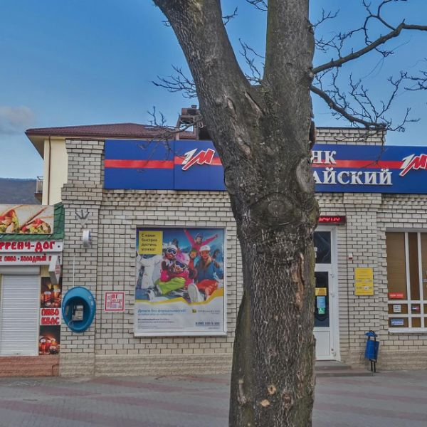 Торговый центр на ул. Островского, 7