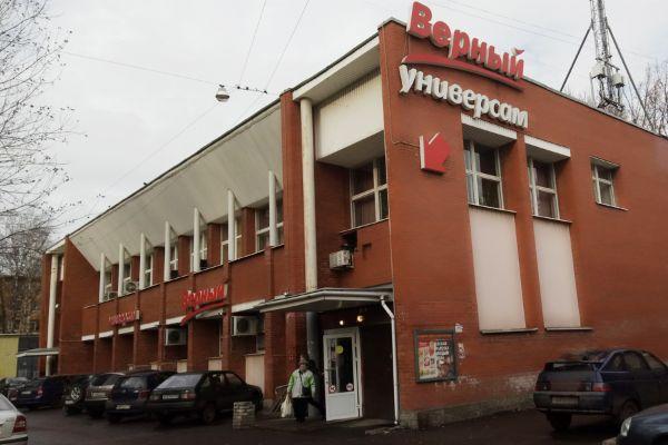 Торговый центр на Новоизмайловском проспекте, 31к2