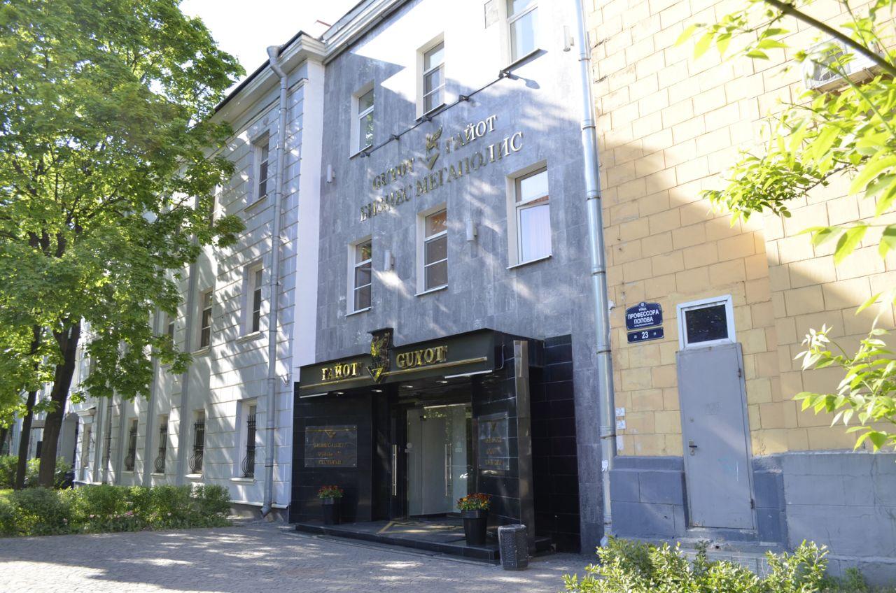 Бизнес Центр Гайот (Guyot)