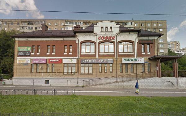 Торгово-офисный комплекс София