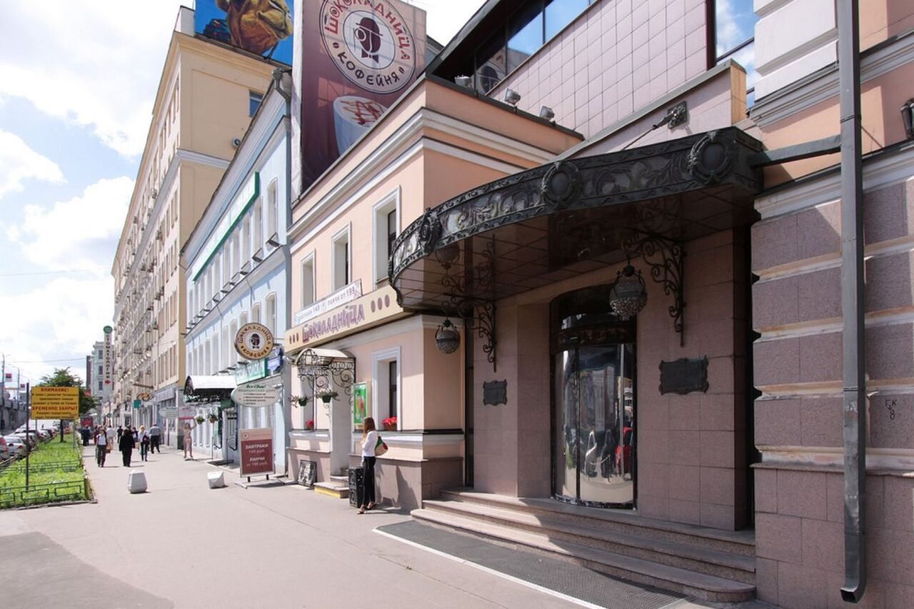 БЦ Николоямская Плаза