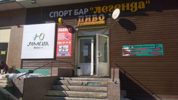 Административное здание на ул. Верхние Поля, 11к1с2
