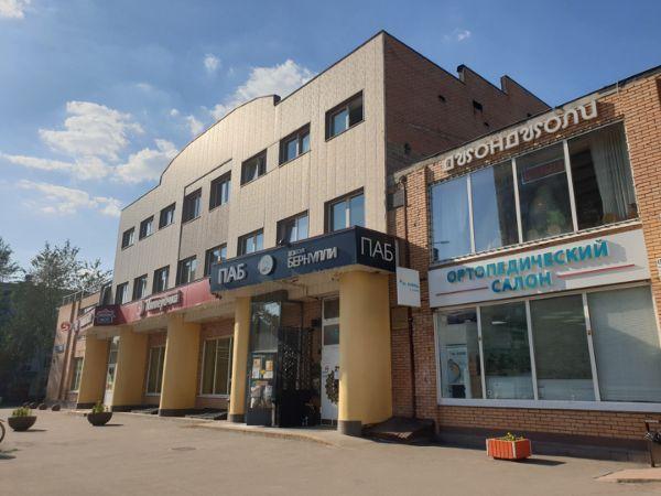 Торговый центр Домашний Мастер