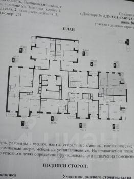 Одинград. Семейный квартал
