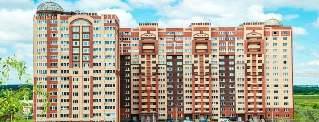 продажа квартир Новое Жегалово