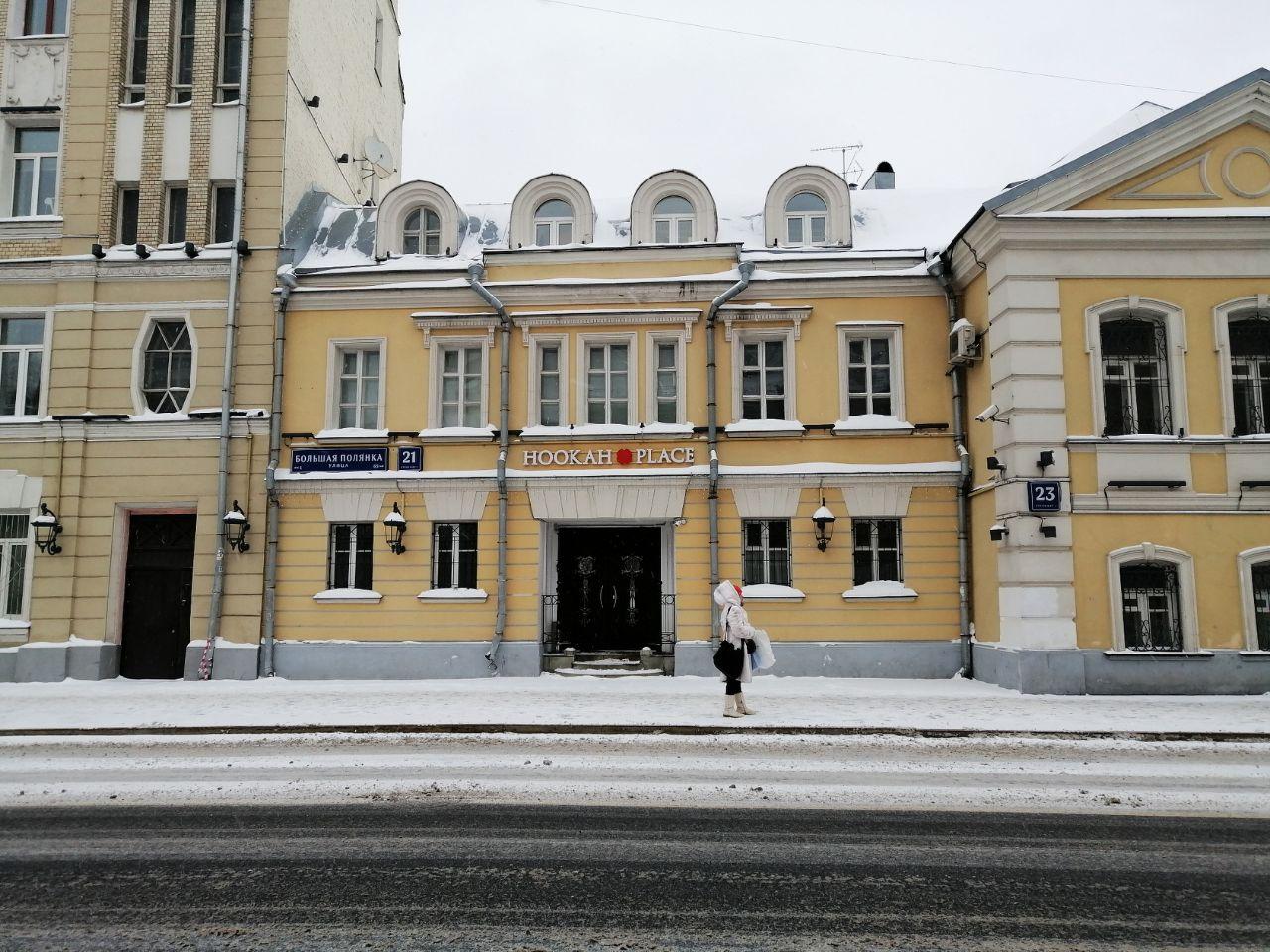 продажа помещений в БЦ на ул. Большая Полянка, 21с1