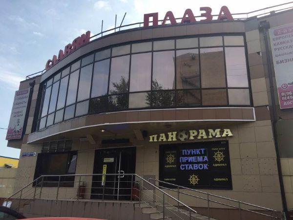 Торговый центр Славян Плаза