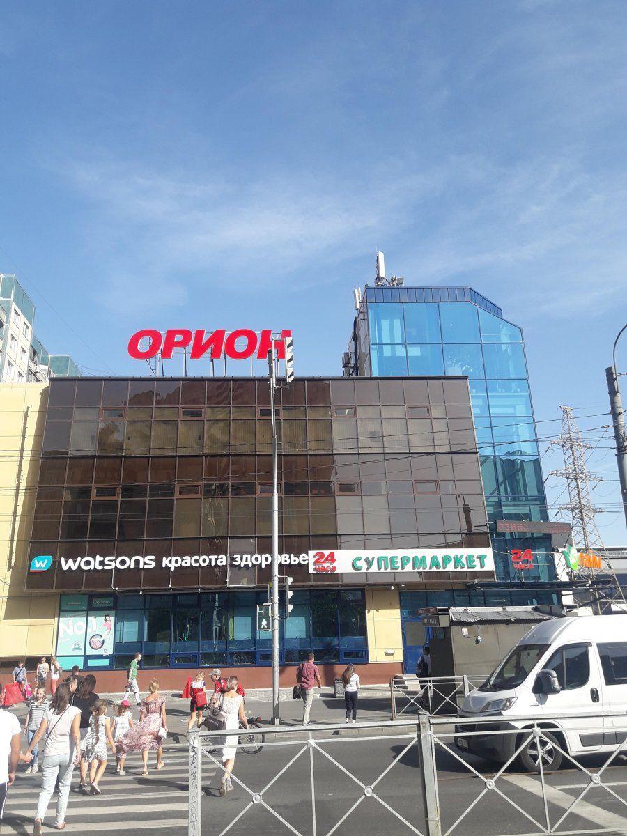 Торговом центре Орион