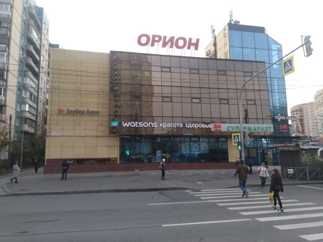 ТЦ Орион