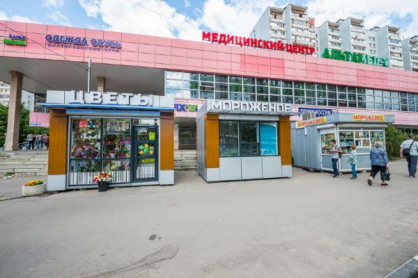 Торговый центр на Можайском шоссе, 141