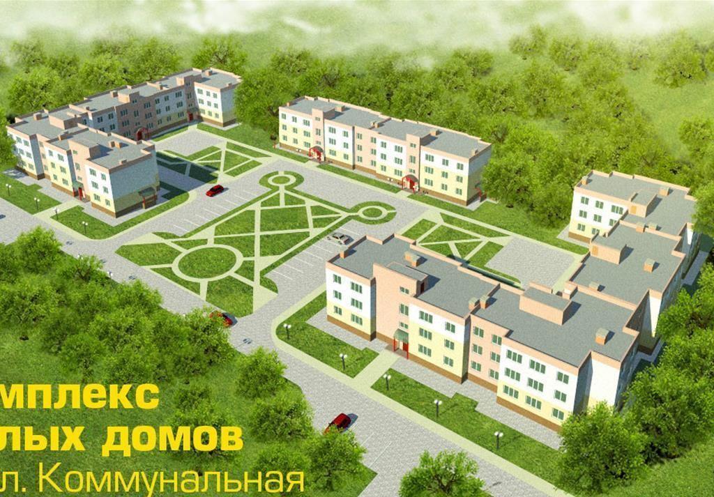 фото ЖК На Коммунальной