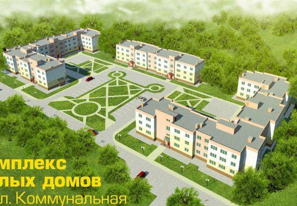 4-я Фотография ЖК «На Коммунальной»