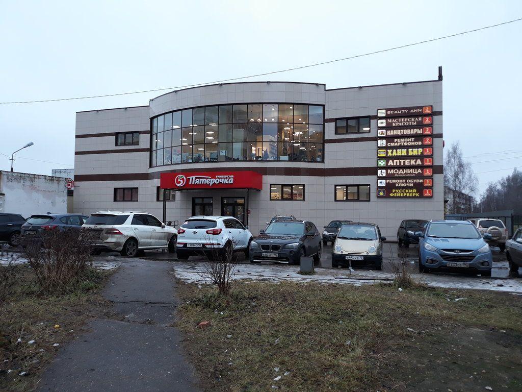 продажа помещений в ТЦ Городок