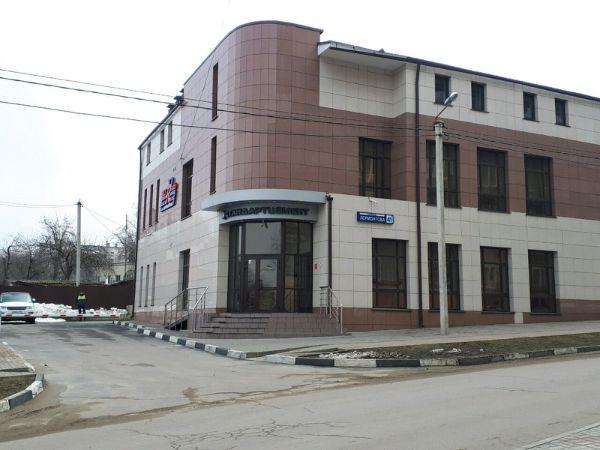 Административное здание на ул. Лермонтова, 41