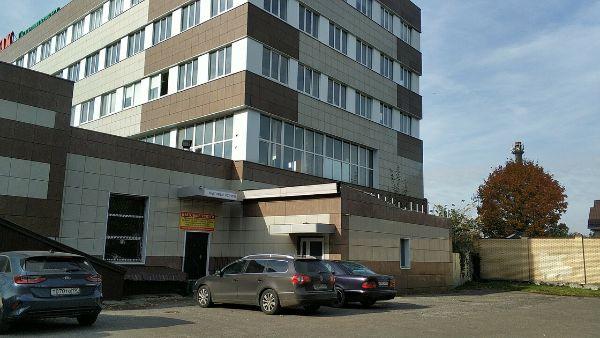 Торгово-офисный комплекс на ул. 3-го Интернационала, 44