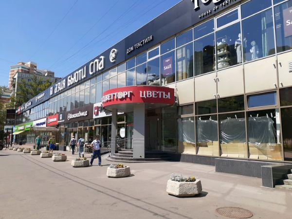 Торговый центр Любимый