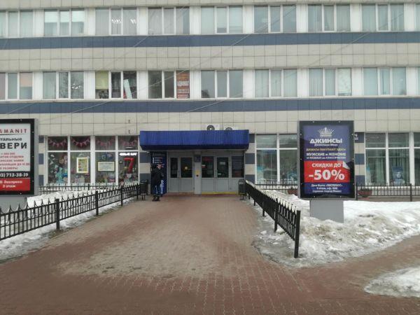 Торгово-офисный комплекс Дом быта Экспресс