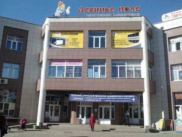 Торгово-развлекательный центр Девичье поле