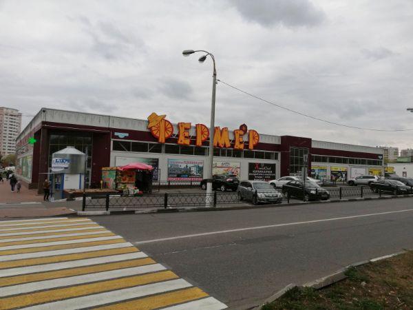 Торговый центр Фермер