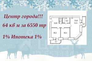 Квартал 165