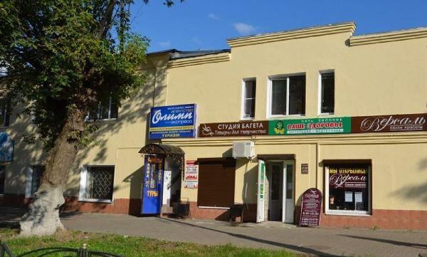 Торговый комплекс на ул. Ленина, 32