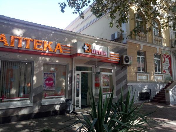 Торговый центр на ул. Ленина, 33