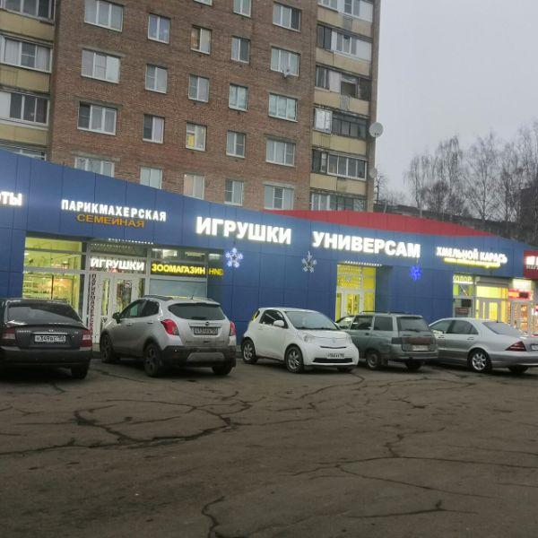 Торговый комплекс на проспекте Кирова, 54В