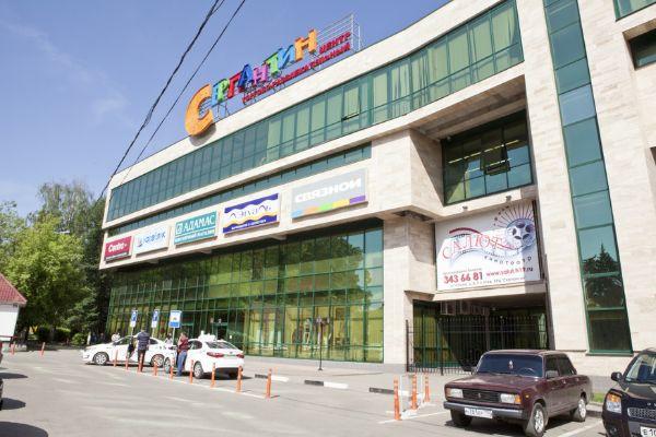 Торгово-развлекательный центр Серпантин