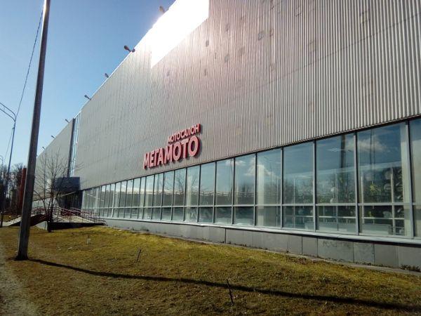 Торгово-офисный комплекс Атлантис