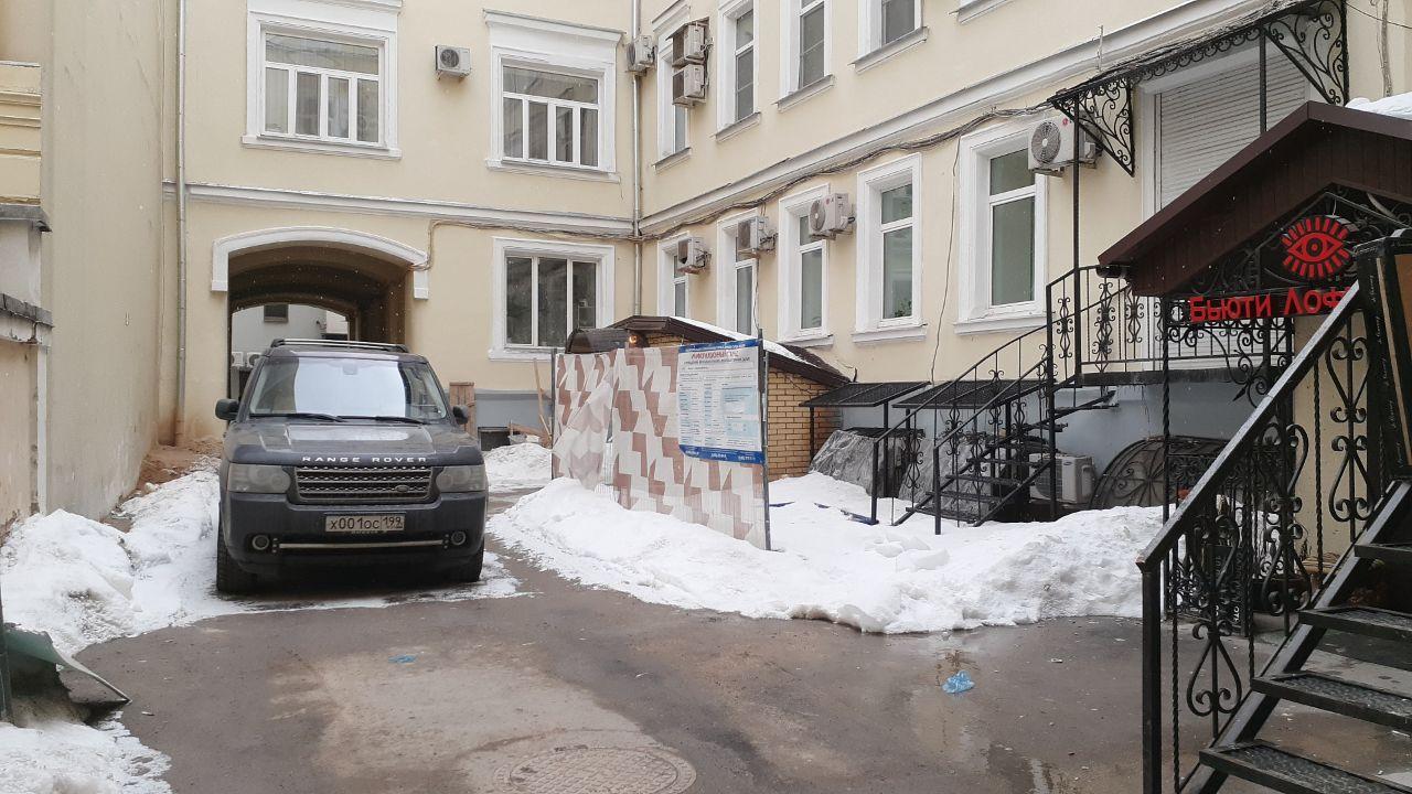 аренда помещений в БЦ в Большом Николопесковском пер., 13с1