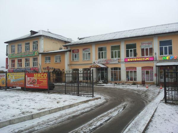 Торгово-офисный комплекс на ул. Кирова, 56