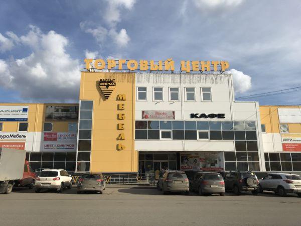 Торгово-складской комплекс Вагант