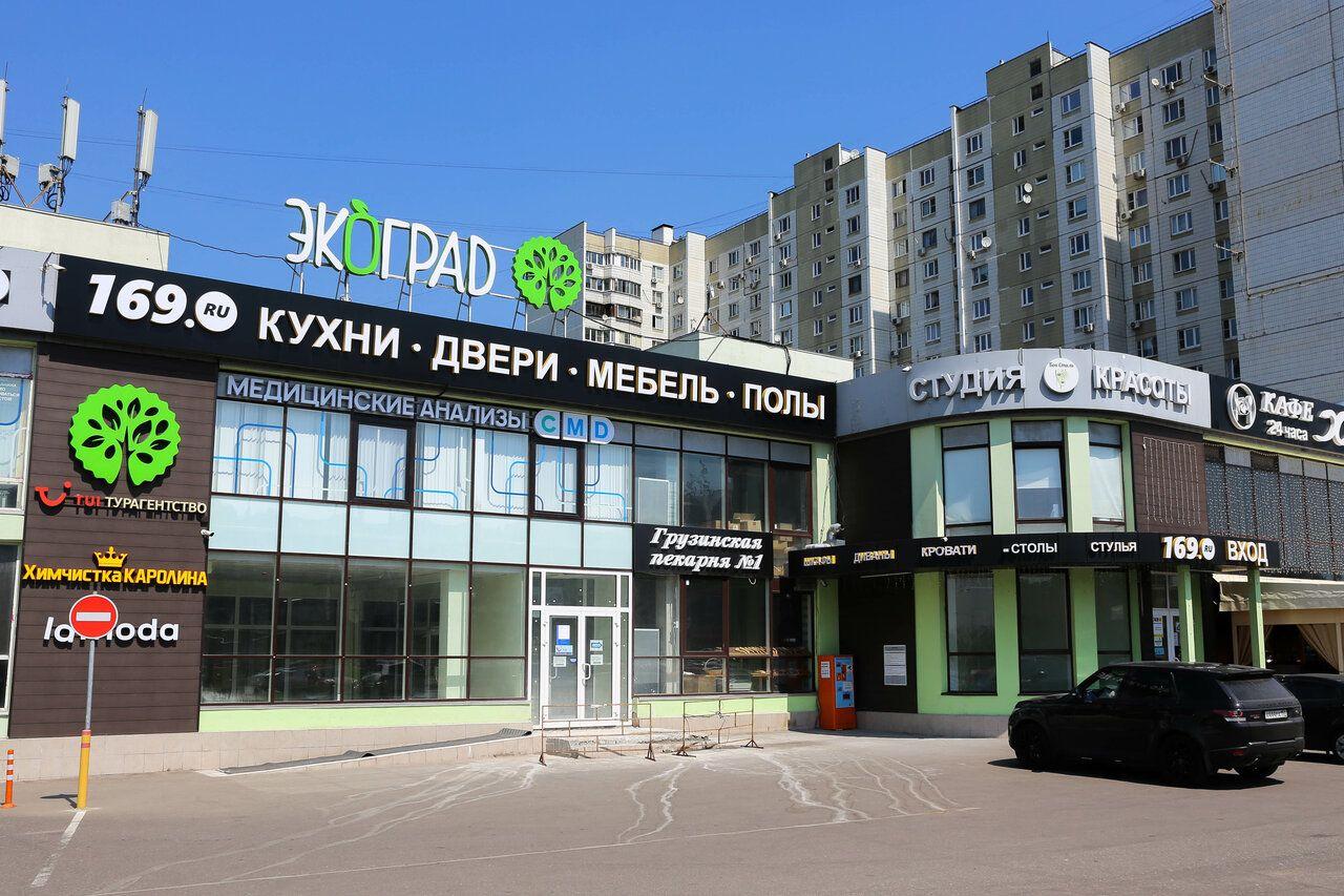 Торговом центре Экоград