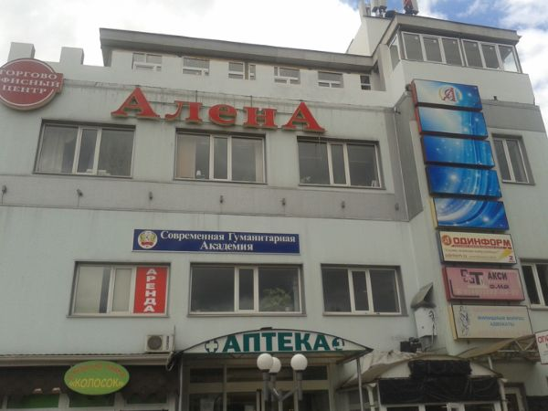 Торгово-офисный комплекс Алёна