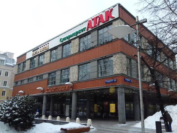 Торгово-деловой комплекс Аркадия