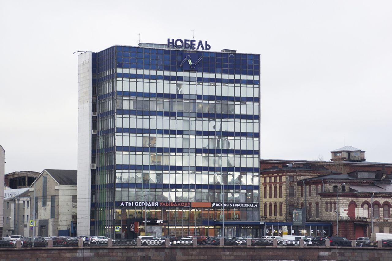 Бизнес Центр Нобель