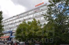 Аренда офиса 35 кв Машкова улица