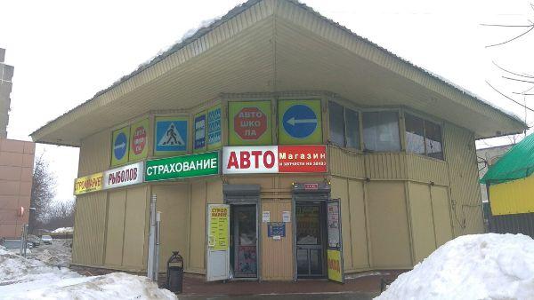 Торговый центр на ул. Пожарского, 27с2