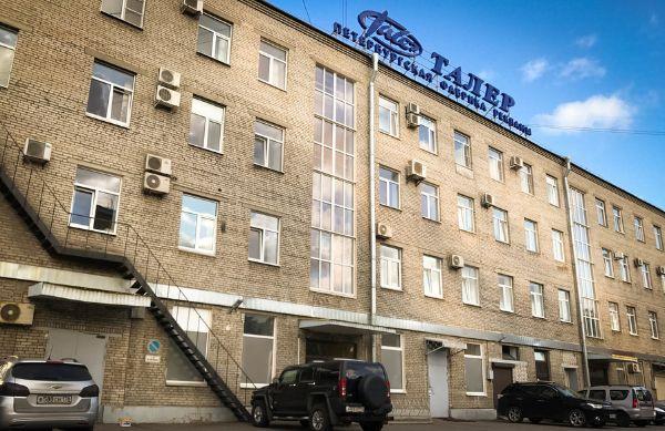 Офисно-производственный комплекс на ул. Промышленная, 14А