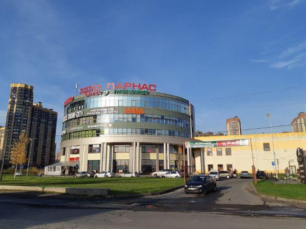 Торговый центр Парнас