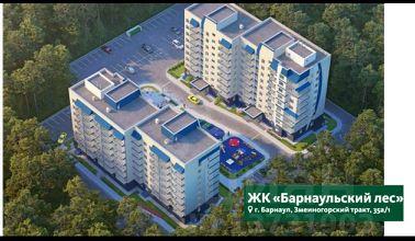 Барнаульский лес