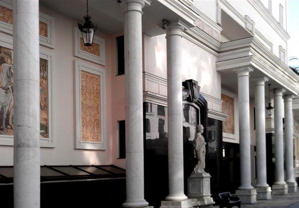 2-я Фотография ЖК «Резиденция Чистые Пруды»