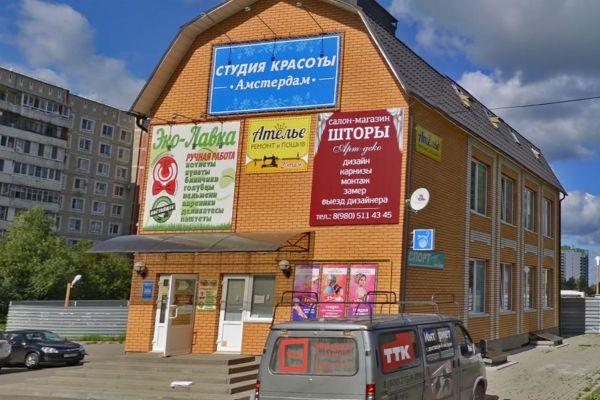 Торговый дом на ул. Спартака, 6