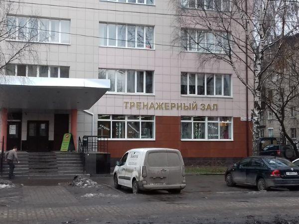 Бизнес-центр на проспекте Ленина, 44